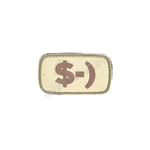 USD PVC Patch (B122)
