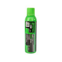 Mini 2.0 Premium Green Gas, 120ml